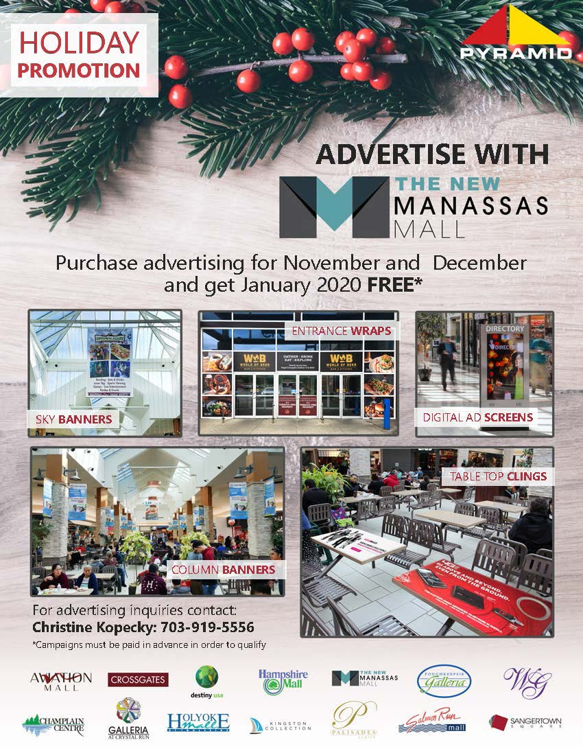 Manassas Holiday 2019 email flyer 1
